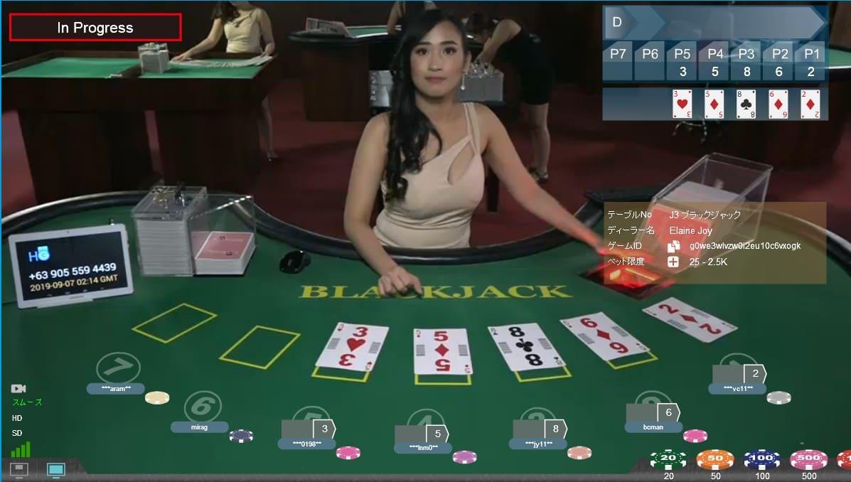 ベラジョンカジノのブラックジャックの画像