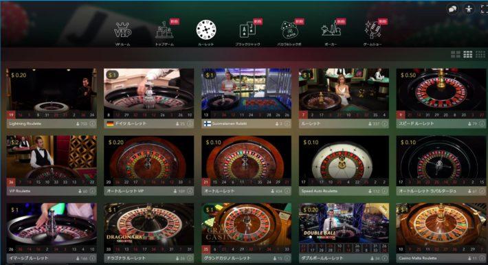 ライブカジノの画像