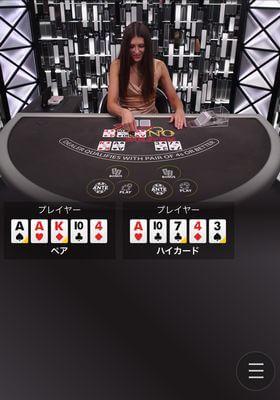 Hand Casino Hold'em