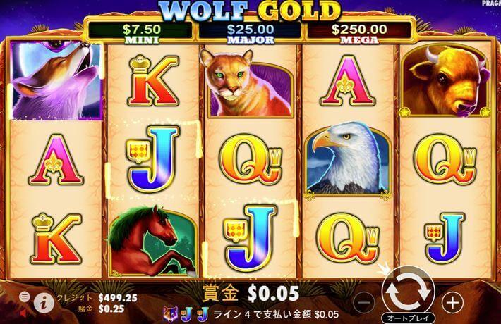 Wolf Goldのプレイ画像