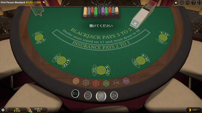 First Person Blackjackの画像
