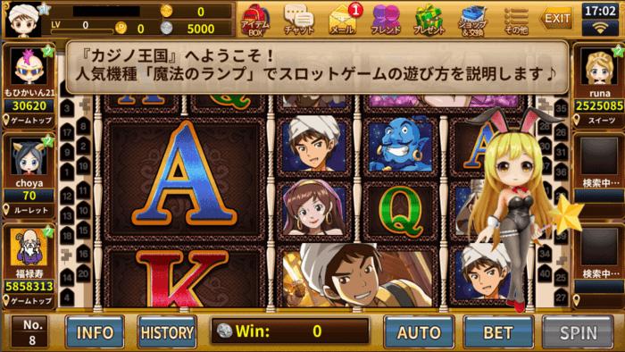 カジノ王国の登録手順の画像