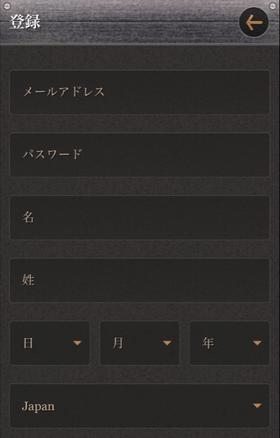 ジョイカジノの登録手順の画像