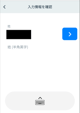 シンプルカジノの登録手順の画像