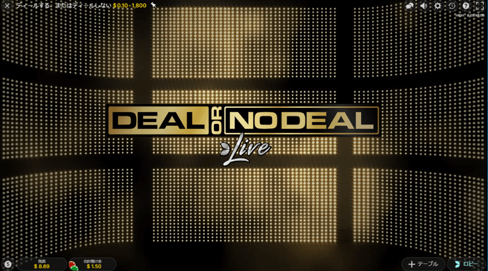 Deal or No Dealの画像