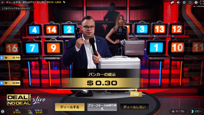 Deal or No Dealのプレイ画像