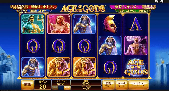 Age Of The Godsの画像