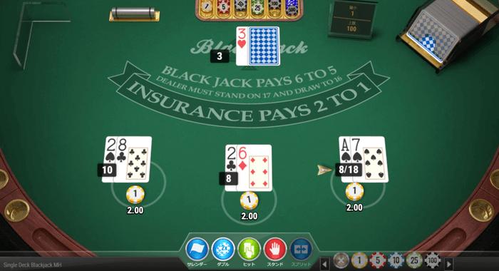 Single Deck Blackjackの画像