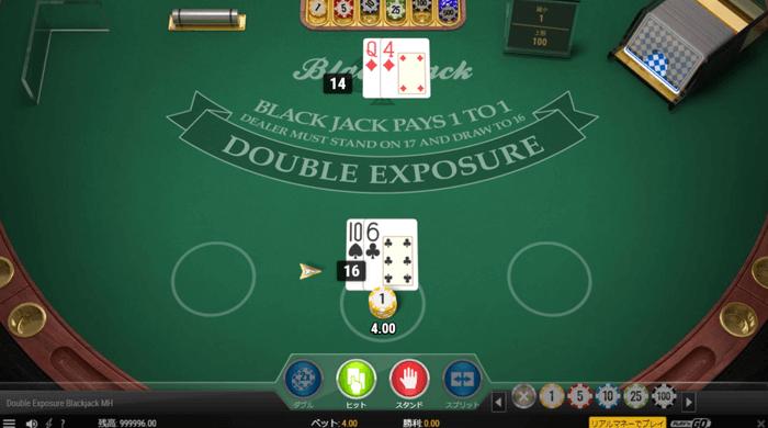 Double Exposure Blackjackの画像