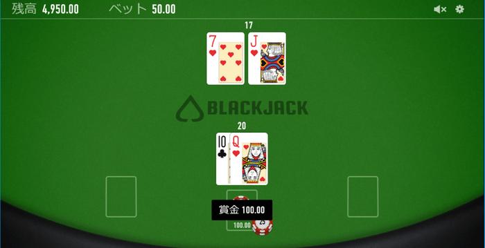 Blackjack Neoの画像