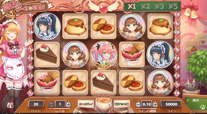 Magic Made caféの画像