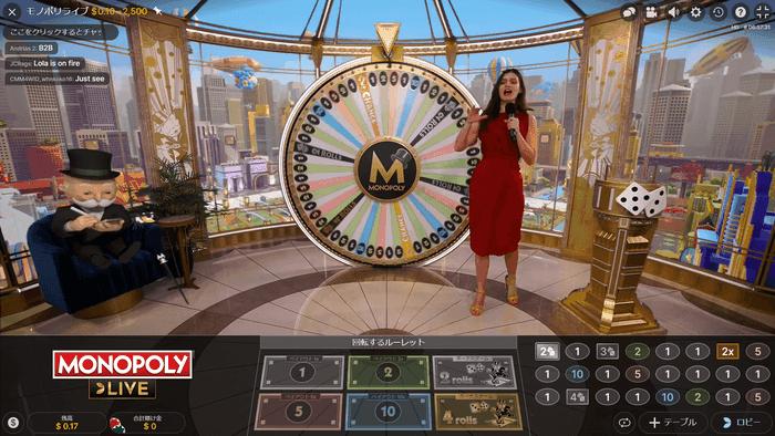 Monopoly Liveの画像