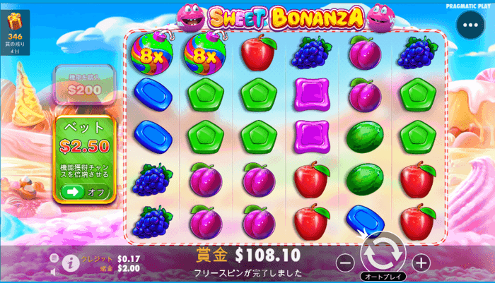 Sweet Bonnza Verajohnの画像