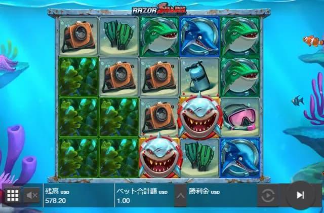 razor sharkのプレイ画像