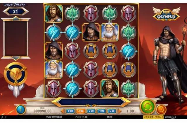 Rise of Olympusの画像