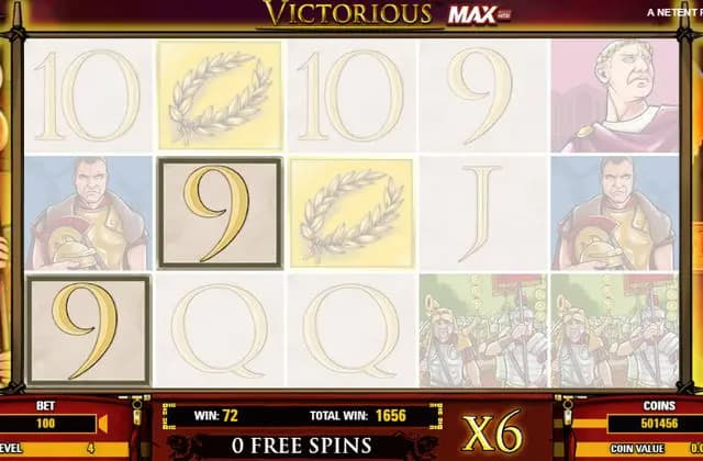 victorious-maxの画像