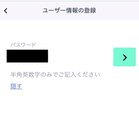 カジノフライデーの登録方法の画像
