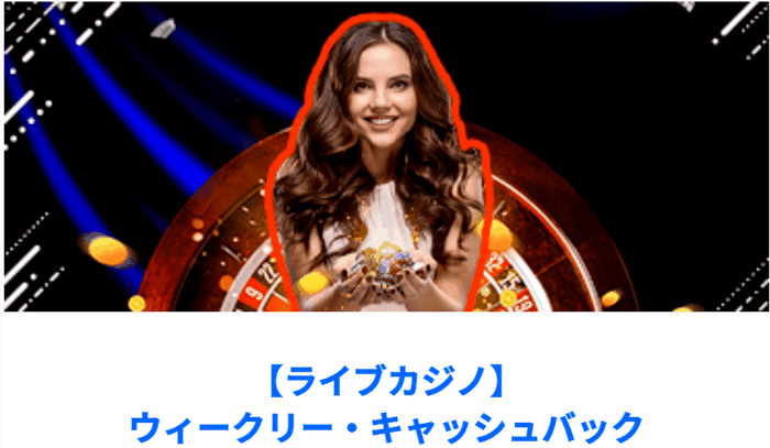 kakeyoカジノの画像