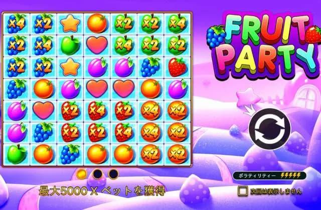 Fruit-Partyの画像