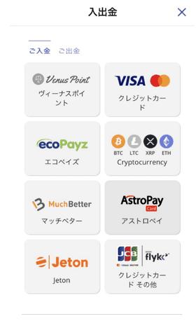 カジノデイズの画像