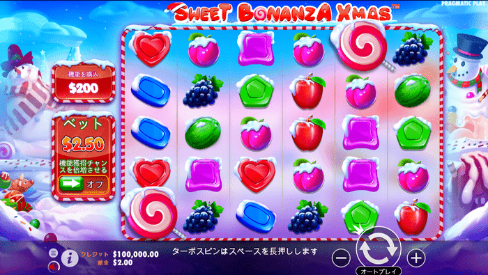 Sweet Bonanza Xmasの画像