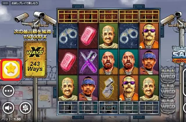 San Quentinの画像