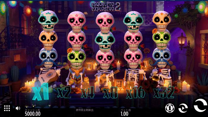 Esqueleto Explosivo2の画像